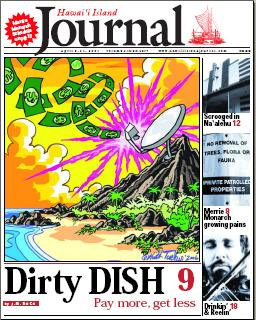 Hawaiian Island Journal April 2006: Dirty Dish - Pay More, Get Less